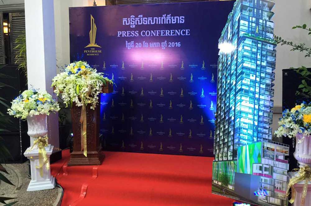 Marketing Strategy Cambodia