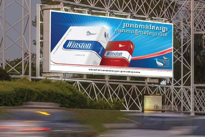 Digital Advertising Cambodia